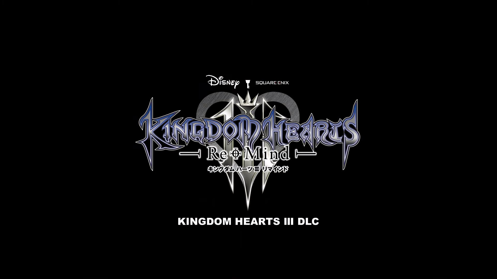 Kingdom Hearts 3 Remind logo